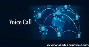 Voice Call – My Blog